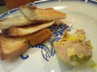 foie-gras-pain.JPG
