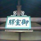 blog-photo-1101563774.56-0.jpg