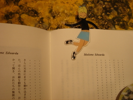 bookmark-edwarda.JPG