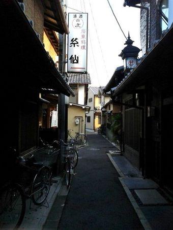 itosen-1.jpg
