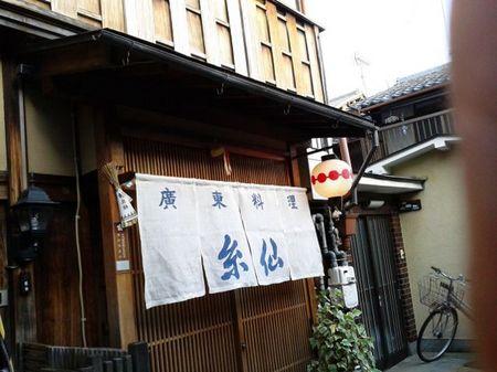itosen-2.jpg