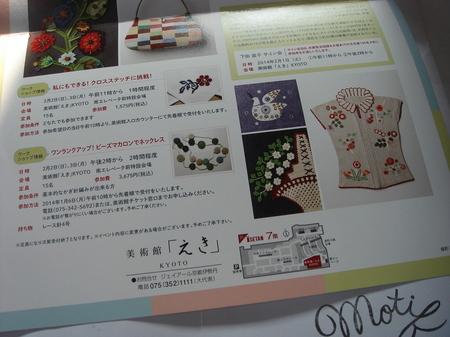 nao-chan-2.JPG