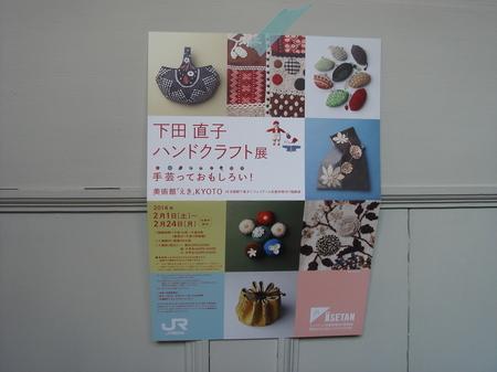 nao-chan.JPG