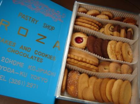 roza-cookies.JPG